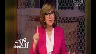 فيديو| الحديدي: «كسبنا تجمعنا قدام الشاشات وعاوزين نرجع المدرجات من غير شماريخ»