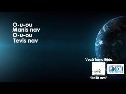 """Vecā Toma būda - """"Trešā acs"""" (Official audio + Lyrics)"""