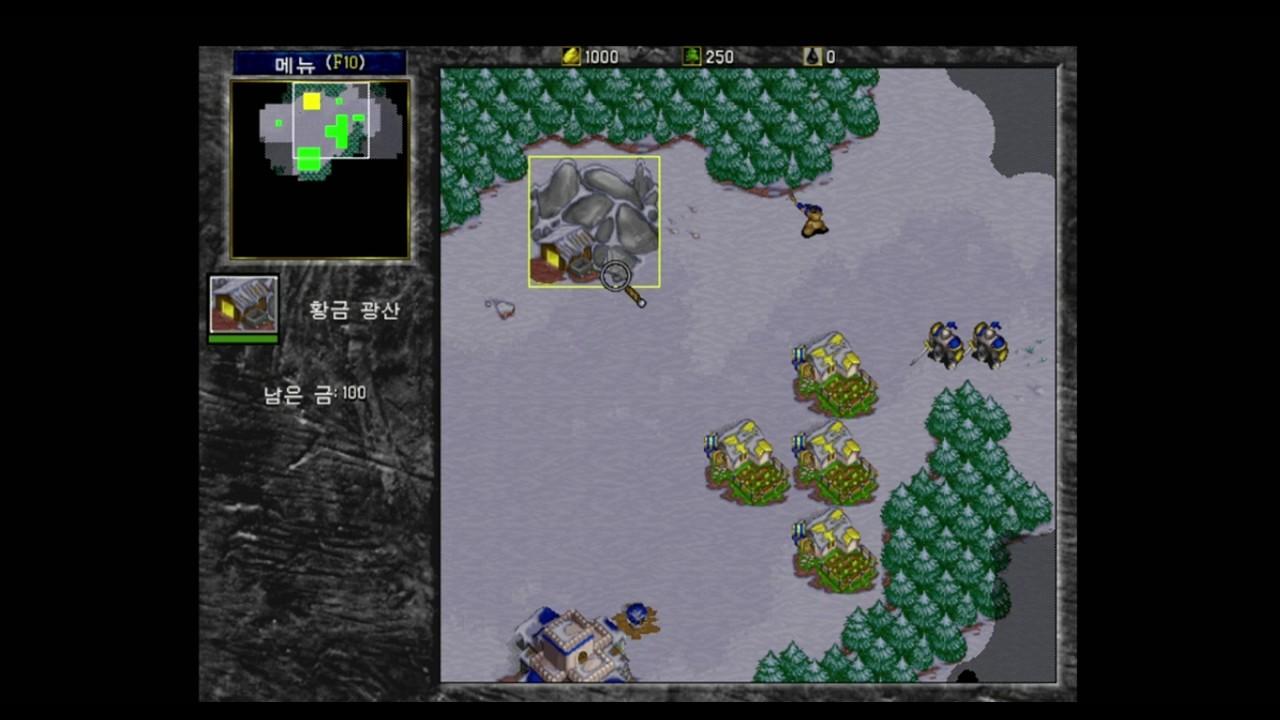 Warcraft 2 Game test on Raspberry pi 3(Retropie Dosbox) / 워크래프트2 한글판 레트로파이