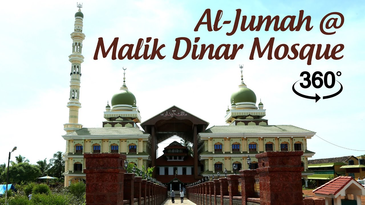 Malik Dinar Mosque: Offer your Al-Jumah here...get the most blessed experience with the 360° View