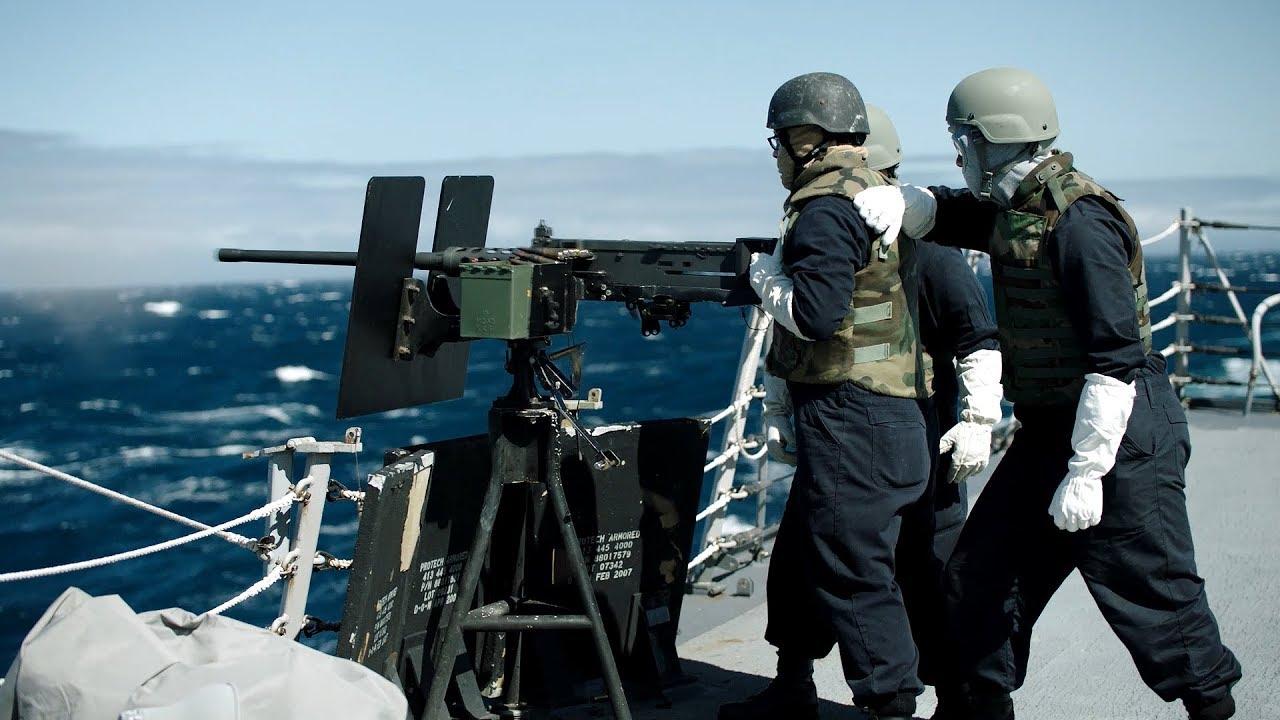 Navy Gunner's Mate – GM