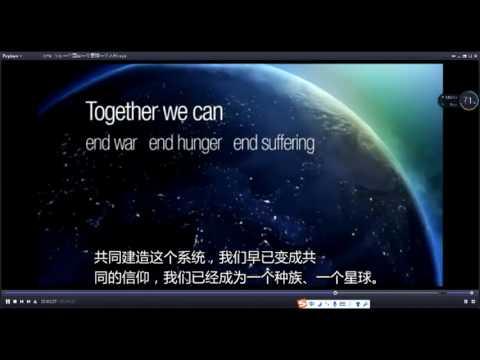 2017 04 09 AM Public Teachings in Chinese - 在中国公众教义