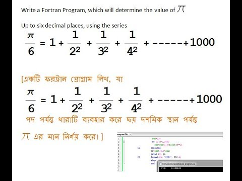 Write a Fortran program which will determine the value of