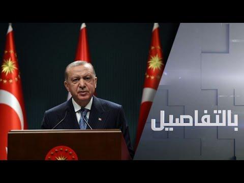 أردوغان يأمر بطرد سفراء 10 دول غربية.. ما السبب؟