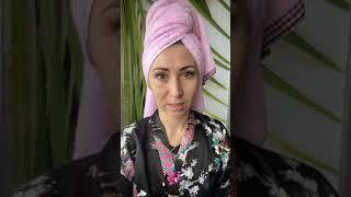 Мой Уход за кожей После чистки лица Профессиональная косметика для проблемной кожи is clinical