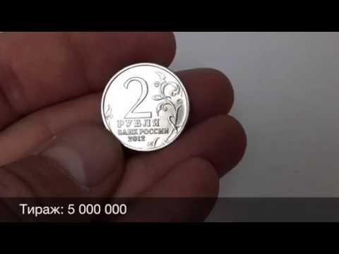 5 рублей 2008 года: стоимость монет ММД, СПМД и их