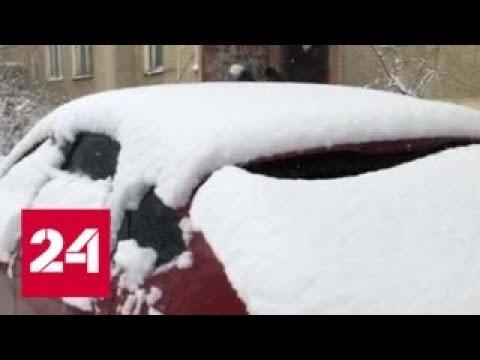 Перед майскими праздниками Нижний Тагил и Томск засыпало снегом - Россия 24