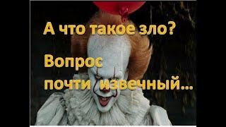 """Обзор на фильм """"Оно"""".В стихах!!!"""