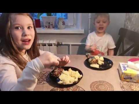 КУЛИНАРИМ! Едим то,что приготовили дети. КаКЛЕТКИ!)