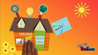 Науки о языке(Это анимированная презентация о науках русского языка. Она поможет учащимся вспомнить разделы языкознания..., 2016-02-21T21:23:26.000Z)