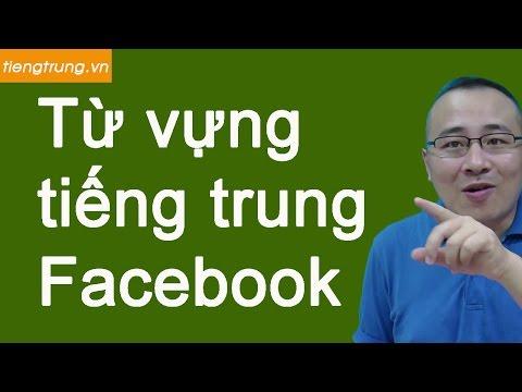 Học tiếng Trung theo chủ đề : Từ vựng tiếng Trung về facebook