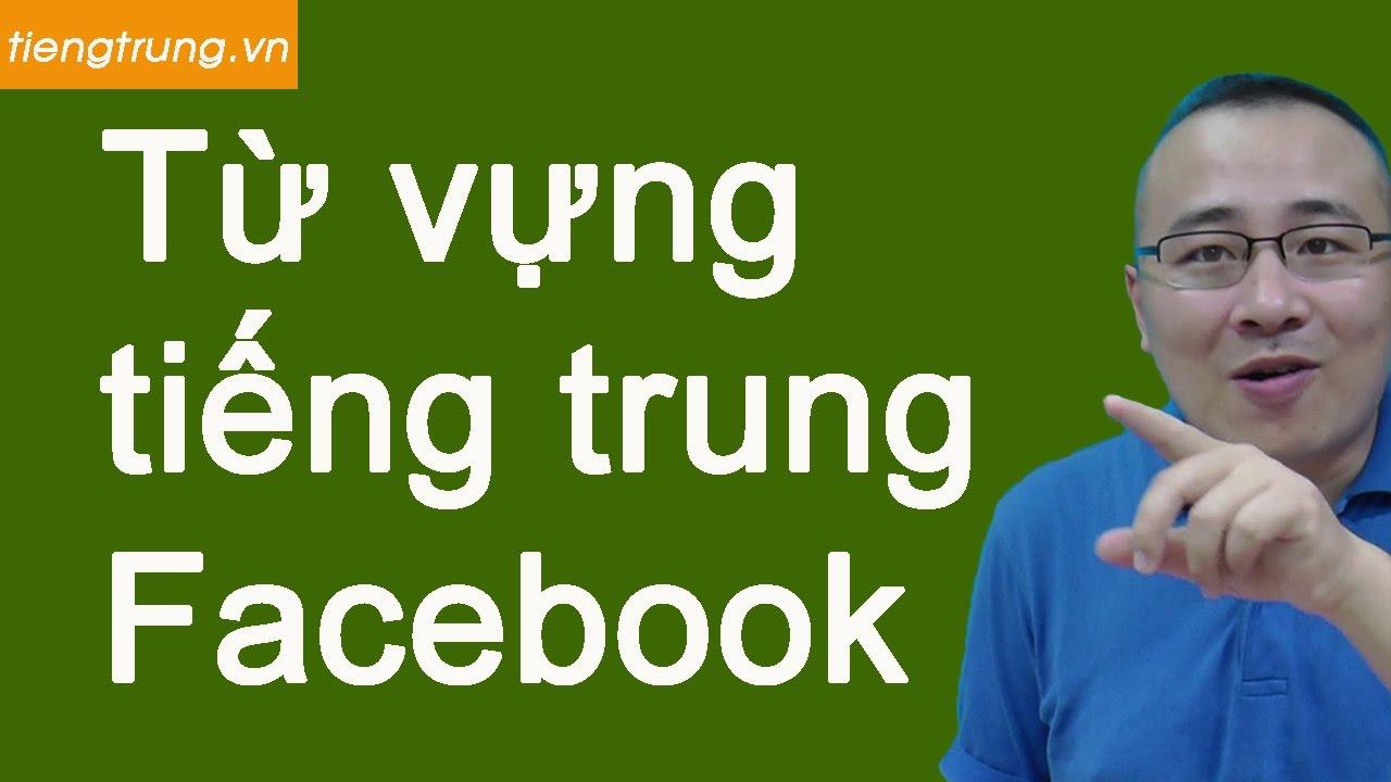 Học tiếng Trung theo chủ đề |Từ vựng tiếng Trung về facebook
