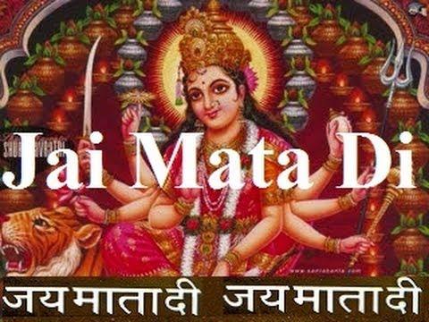 जय माता दी - मां तू मुझे दर्शन दे Jai Mata Di - Maa Tu Mujhe Darshan De, भक्ति संगीत