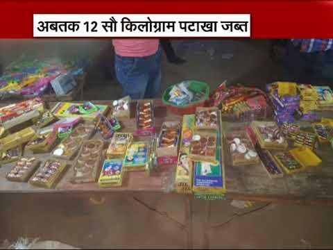 बैन के बाद भी दिल्ली NCR में बिक रहे हैं पटाखे