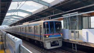 都営6300形6309F(GTO)日吉行き 新高島平駅到着・発車