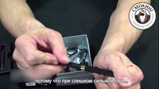 Электронная сигарета Joyetech 510 CC. Обзор с субтитрами от Smoking-shop.ru(, 2015-08-03T10:47:23.000Z)