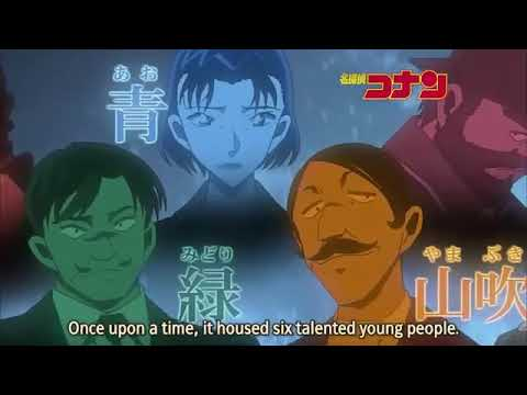 THE MANSION OF DEATH AND THE RED WALL - DETECTIVE CONAN BEST EPISODES #PART 1