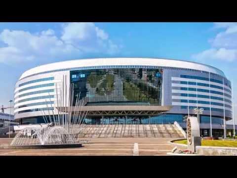 Добро пожаловать в Беларусь! Минск-Арена