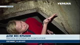 Преступная халатность: в Николаеве строители начали ремонт кровли и забросили работы