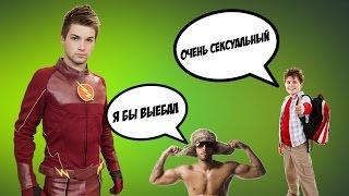 ТОП 5 ПИКАНТНЫХ ГЕЙ-ПОРНОАКТЕРОВ!