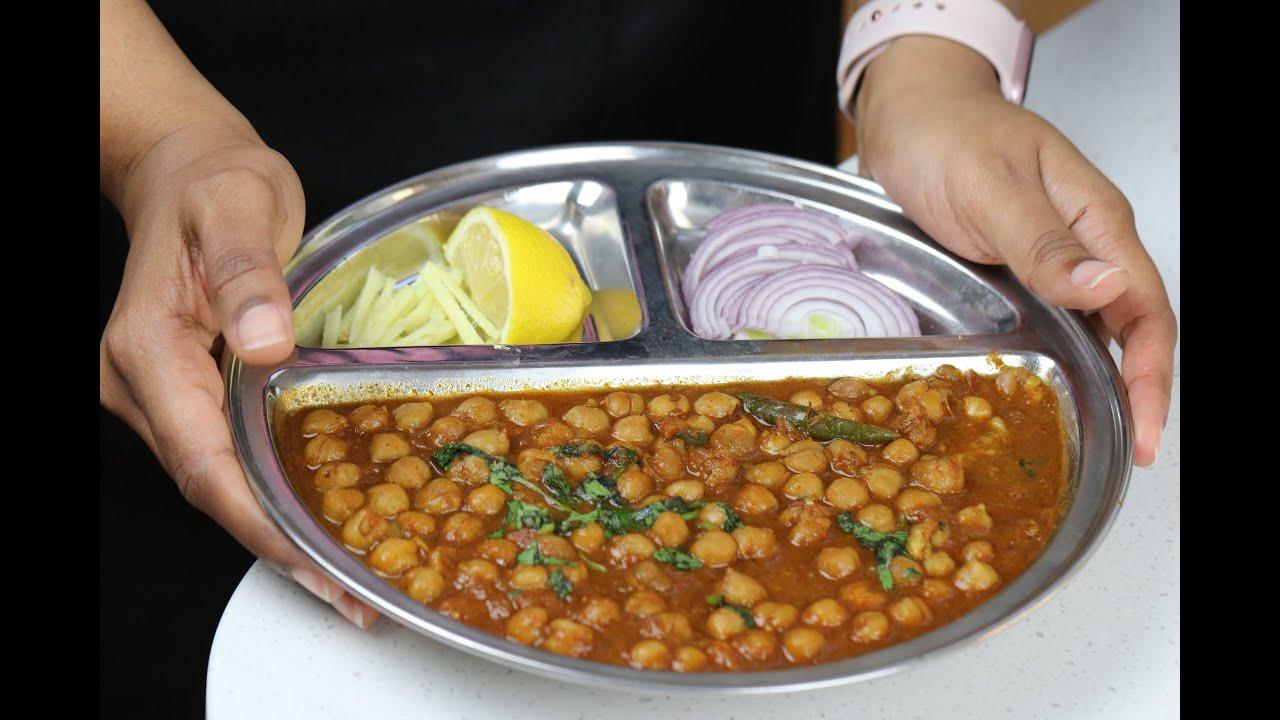 Quick Chole/Channa Masala Recipe using Instant Pot - YouTube