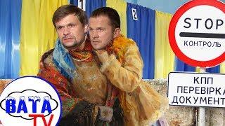Как Россия выборы украинские желает посмотреть