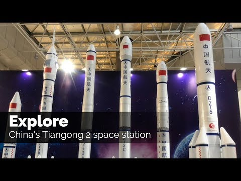 Live: Explore China's Tiangong 2 space station 走进天宫二号太空站