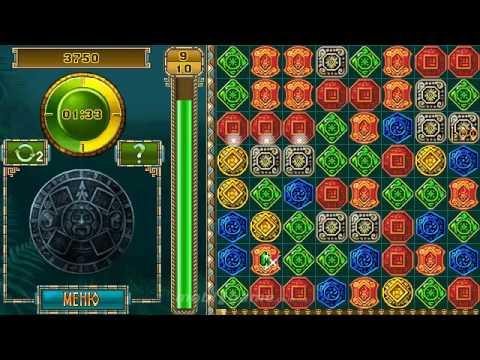Treasures Of Montezuma 2 Mobile Java Games