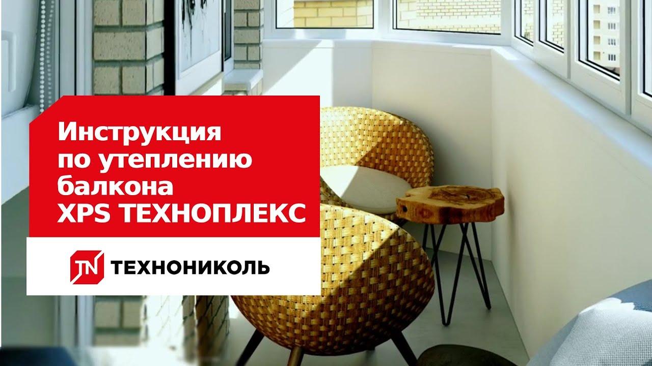 Плинтэкс является одним из самых крупных и известных российских производителей. Нашу продукцию вы встретите в большинстве строительных магазинов санкт-петербурга, москвы и других городов россии. В разделе «где купить» вы сможете узнать адрес ближайшего к вам магазина. Подробнее.