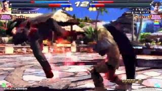 TEKKEN TAG2 UM - KNEE TEKKEN GOD(DEVIL JIN)무릎 데빌진 텍갓