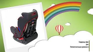 Автокресло Rant Top Line карбон / Обзор детского автомобильного кресла