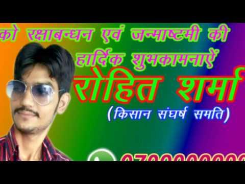Rohit januther deeg bharatpur