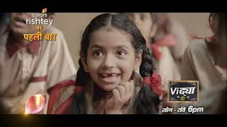 Vidya | विद्या | सोम - रवि 6PM | Colors Rishtey