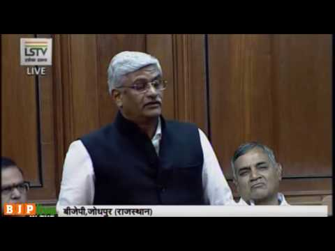 speech on The Specified Bank notes Cessation of Liabilities Bill, 2017   Y