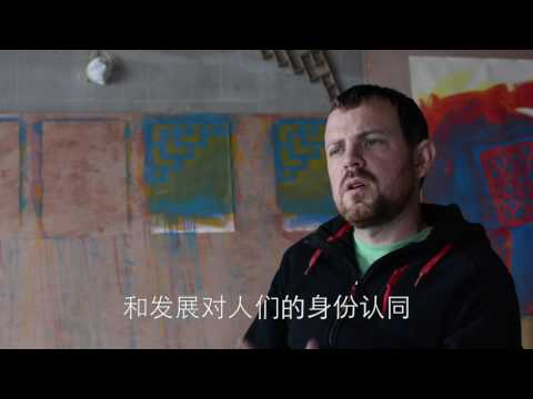 Suzhou Foreign Artists // Nathan Pelton 苏平
