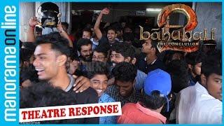 Baahubali 2; The Conclusion | Theatre Response, Audience Review | Prabhas, SS Rajamouli