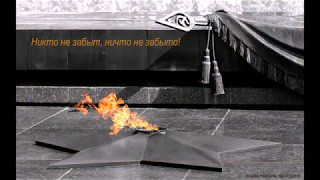 72-й годовщине Победы в Великой Отечественной войне 1941-1945 гг. посвящается…