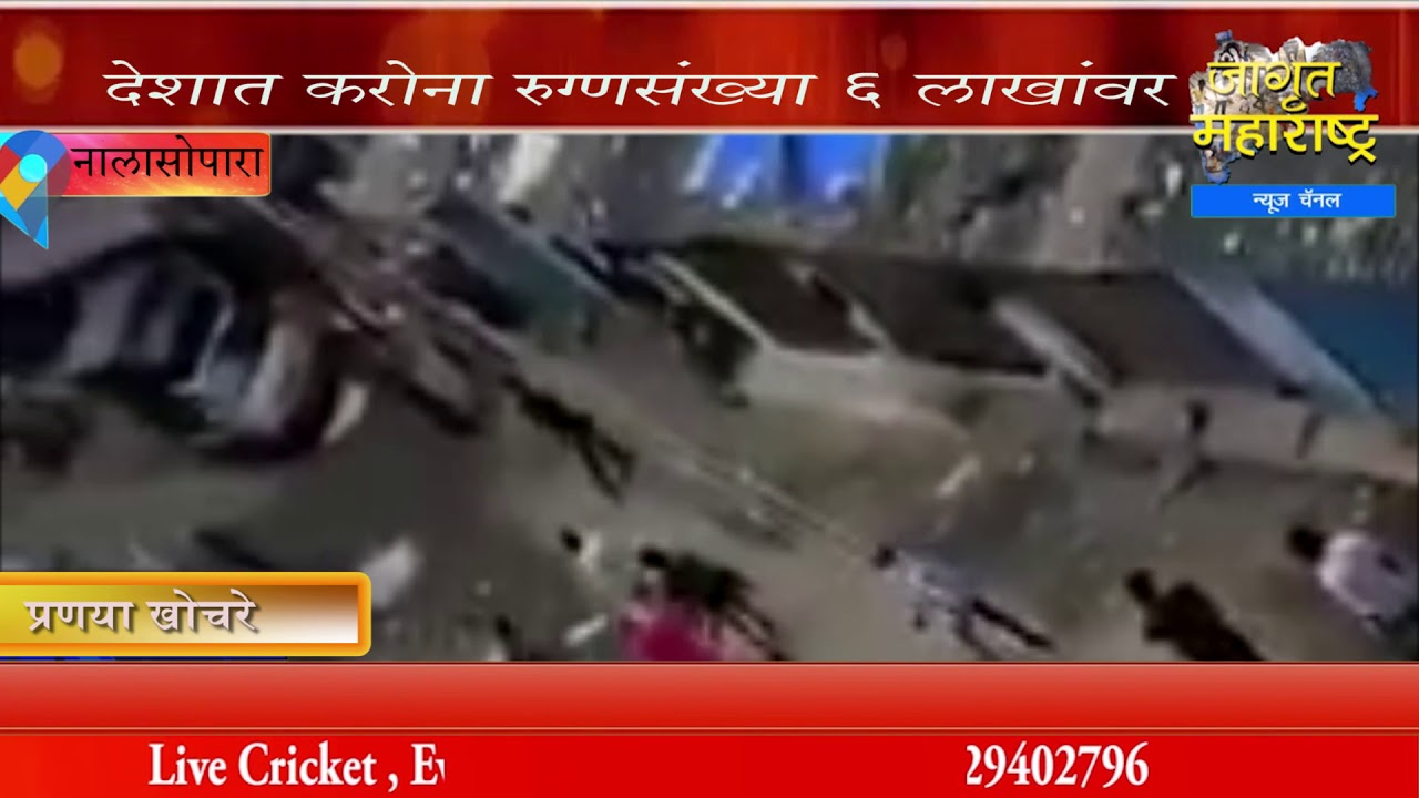नालासोपाऱ्यात भररस्त्यात गुंडांचा हैदोस, तरुणावर तलवार हल्ला  Nalasopara TODAY NEWS