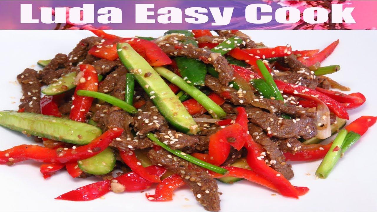 Очень простой КОРЕЙСКИЙ САЛАТ из ОГУРЦОВ И МЯСА | Korean Beef Salad