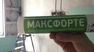видео Монтаж потолков из гипсокартона: материалы и инструменты