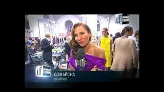 Backstage. Показ Юлии Айсиной весна-лето 2013(Как всегда освещает самые интересные моменты за кулисами модных показов. На этот раз мы побывали в гостях..., 2013-02-23T17:26:37.000Z)