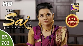 Mere Sai - Ep 783 - Full Episode - 11th January, 2021
