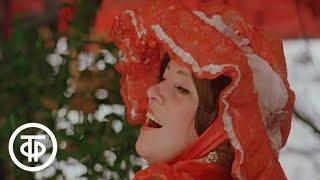 "Романс ""Как сладко вино молодое"" из фильма ""Красавец-мужчина"" (1978)"