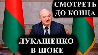 Новости Беларуси Сегодня 16 октября! РОЗЫСК ТИХАНОВСКОЙ, ГЛАВА КГБ БЕЛАРУСИ О ЗАБАСТОВКЕ ТИХАНОВСКОЙ