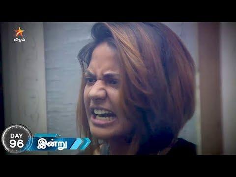 Bigg Boss Tamil 21st September 2018 Promo 1 | Vijay Tv Bigg Boss 2 Promo thumbnail