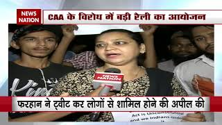 Mumbai: Farhan Akhtar Gives Clarion Call For CAA Protests