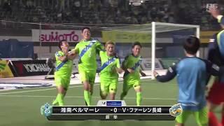 最終ラインの裏に抜け出した鈴木 国友(湘南)が相手GKとの1対1を制し、...
