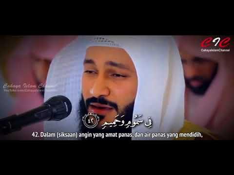 AL QUR'AN SURAT AL WAAQI'AH   SYEIKH ABDURRAHMAN AL AUSY   SUARA MERDU   BEAUTIF