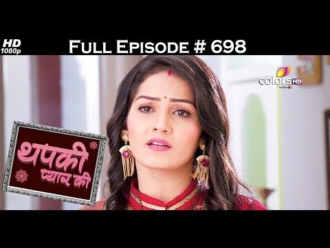 Thapki Pyar Ki - 14th July 2017 - थपकी प्यार की - Full Episode