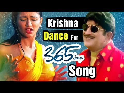 Superstar Krishna Funny Dance For Rgv 365 Days Telugu Movie Song | Adiginapudu Muddiste